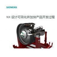 UG NX CAD 三维设计软件价格