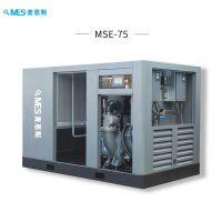 75kw螺杆式空压机 化工用螺杆打气泵 螺杆空气压缩泵