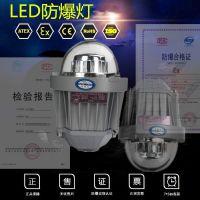海洋王NFC9185-36W/48W LED防爆平台灯 工业照明灯IP66