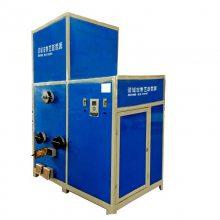 生物质环保锅炉 全自动颗粒取暖炉热风炉有现货 欢迎咨询订购