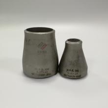 304同心异径管DN76 不锈钢304大小头规格