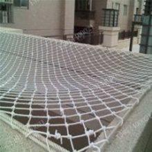 供应尼龙网攀爬网