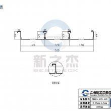 太仓YXB65-170-510型闭口楼承板 建筑用压型钢板厂家直销