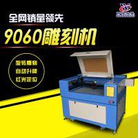 960聊城科聚厂家直销高精度葫芦木板广告工艺品等激光雕刻机