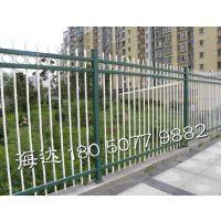 鹰潭现货烤漆社区锌钢护栏型材 锌钢交通护栏厂家