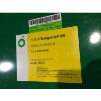 BP Turbinol X 32,BP X 32#汽轮机油