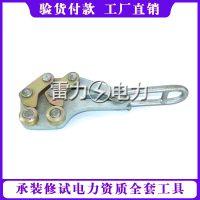赛瑞达钢绞线偏心轮卡线器卡头50-70地线卡线器拉线器便宜耐用
