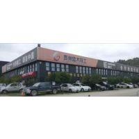 贵州盛大柳工机械设备销售服务有限公司