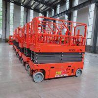 全自行式升降平台 自动升降机 液压高空作业车批发厂家
