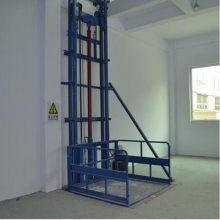 定制导轨式液压升降货梯SJD2-8 车间升降货梯垂直提升机