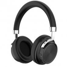 高品质头戴式蓝牙耳机 立体声促销礼品耳机 高品质音乐耳机