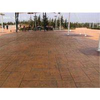 合肥彩色压花地坪厂家 压花地坪材料施工模具 压花地坪模具价格