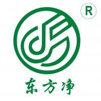 江苏鑫东方环保设备科技有限公司