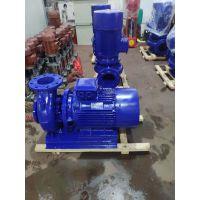 不锈钢管道离心泵SLW50-160B 10.4M3/H扬程:22M 1.5KW 东莞石排众度泵业