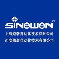 上海蔻奢自动化技术有限公司