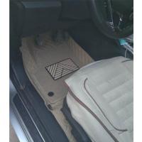 全包围汽车脚垫加厚加硬安全耐磨脚垫