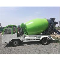 2方混泥土搅拌车 运输车 价格优惠