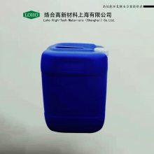 HX129四官能稀释剂耐溶剂稀释剂耐腐蚀UV胶黏剂、涂料、复合材料