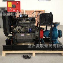 灌溉柴油机泵 农用柴油机抽水泵 汽油机抽水自吸泵