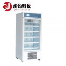 HWS-1200智能恒温恒湿培养箱 专用恒温设备
