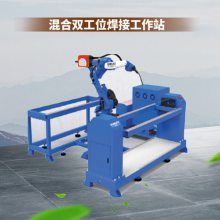 销售六轴自动焊接机械臂_一体化安装_机器人焊接工作站_配变位机激光寻位经销