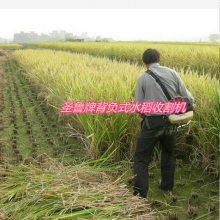 秋季水稻收割机 背负式汽油收割机 圣鲁牌圆盘式割灌木机器