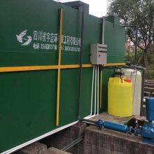 三义工业一体化生活污水处理设备 欢迎选购