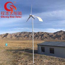 宁夏 新疆 内蒙 太阳能发电系统 CH-GF-10KW程浩新能源