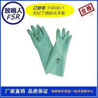 放哨人FSR0618 2X1白帆布手套 防护手套