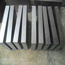 销售日立HPM7预硬塑胶模具钢 HPM7钢板 圆钢 规格齐全