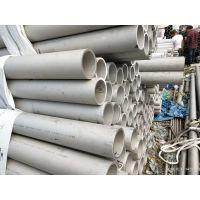 304不锈钢无缝管镍含量稳定 可按国标GB/T14976-2002标准生产
