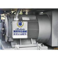 博莱特电机_博莱特空压机电动机 上海空压机风扇电机原厂直销