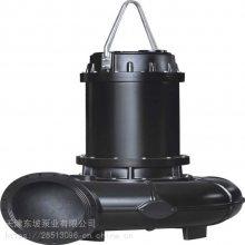 山东耐高温污水泵 WQR污水泵 耐腐蚀高温潜水泵