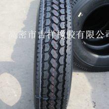 自卸车轮胎价格12.00R24钢丝胎多少钱1200R24