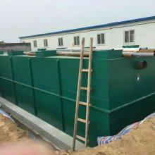 会泽屠宰场一体化污水处理设备MBR工艺