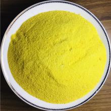 水方程国标聚合硫酸铁 除磷剂,聚合硫酸铁价格