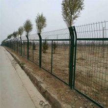 量大从优公路隔离栅防护网 喷塑铁丝学校操场防盗金属栅围护栏