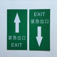 深圳医院地铁箭头指示地贴制作加工厂家在哪里 新发现喷绘