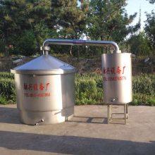 食品级不锈钢蒸煮设备 白酒造酒设备 电动翻转式酿酒设备 400斤500斤烤酒设备