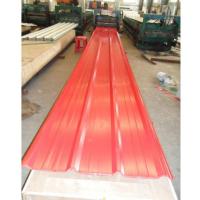 金华压型钢板厂家YX32-304.8-914型组合外墙板规格齐全