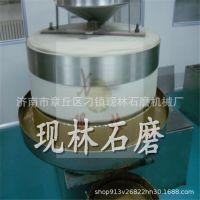 现林石磨香油生产设备  液化气/天然气芝麻炒锅  1米红石油磨