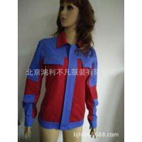 北京工作服定做厂家 连体工作服生产  建筑电力工作棉服定制厂家