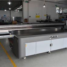 钢化玻璃UV平板打印机厂商-春羽秋丰-广东玻璃UV平板打印机