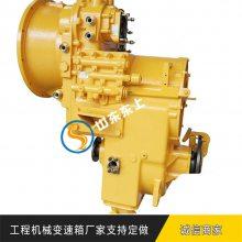 柳工CLG856H装载机变速箱作业效率高工程机械配件铲斗挖斗