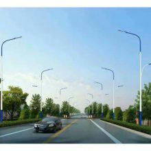 株洲LED接电路灯价格 220V8米120W市政路灯每日报价