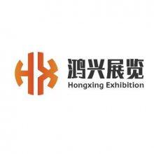 2020 第十四届宁夏国际粮食机械博览会