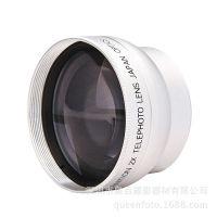 37mm 0.45X倍 广角附加镜头 带微距镜头 索尼摄像机HDR-XR520E用