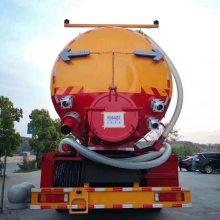 东风天龙前四后八清洗吸污车 容积总计35方 --清洗吸污厂家--