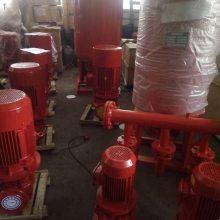 立式单级消火栓泵 XBD15.0/25G-HL 90KW 不锈钢叶轮轴 云南玉溪市众度泵业