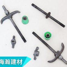 止水螺杆报价-海瀚建材(在线咨询)-安阳止水螺杆